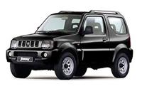 Каталог запчастей Suzuki Jimny